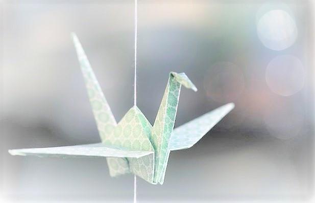 Papier Vogel Origami
